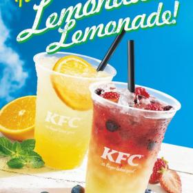KFCから、夏においしい2種のフレーバーレモネードが登場!「ベリーレモネード」「シトラスミントレモネード」 7月8日新発売