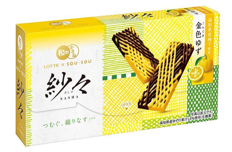 ロッテの「紗々」「小梅」「ふんわりプチケーキ」にゆず、こしあんなどの和フレーバーが新登場!7月28日発売