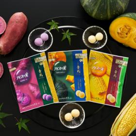 アイスの実がひとくち野菜ジェラートに!「アイスの実<国産野菜シリーズ>」9月1日より数量限定発売
