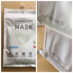 「ユニクロのエアリズムマスク」が通気性アップ!接触冷感の感想は?つけ心地をリポート【kufura編集部日誌】