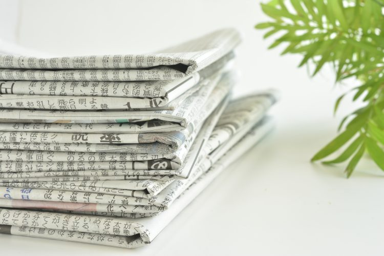 ゴミ袋代わりに、お掃除に!「古新聞」の便利な活用術を500人に聞きました