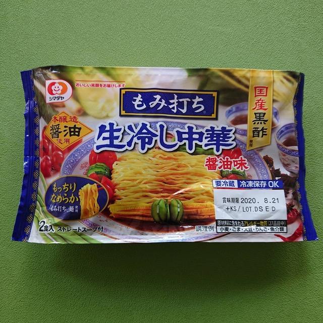 市販の「冷やし中華」の中で、ダントツに好きな「シマダヤの生冷し中華」【80歳の料理家・祐成陽子さんの、ずっと美味しいモノ】#15