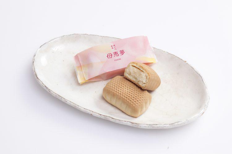 スーパーのライフで愛媛県フェア開催!人気のお菓子や練り物11品が登場