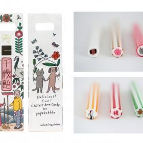 人気のパパブブレ千歳飴が9月1日より発売!鹿児島睦デザインのパッケージに大人も胸キュン
