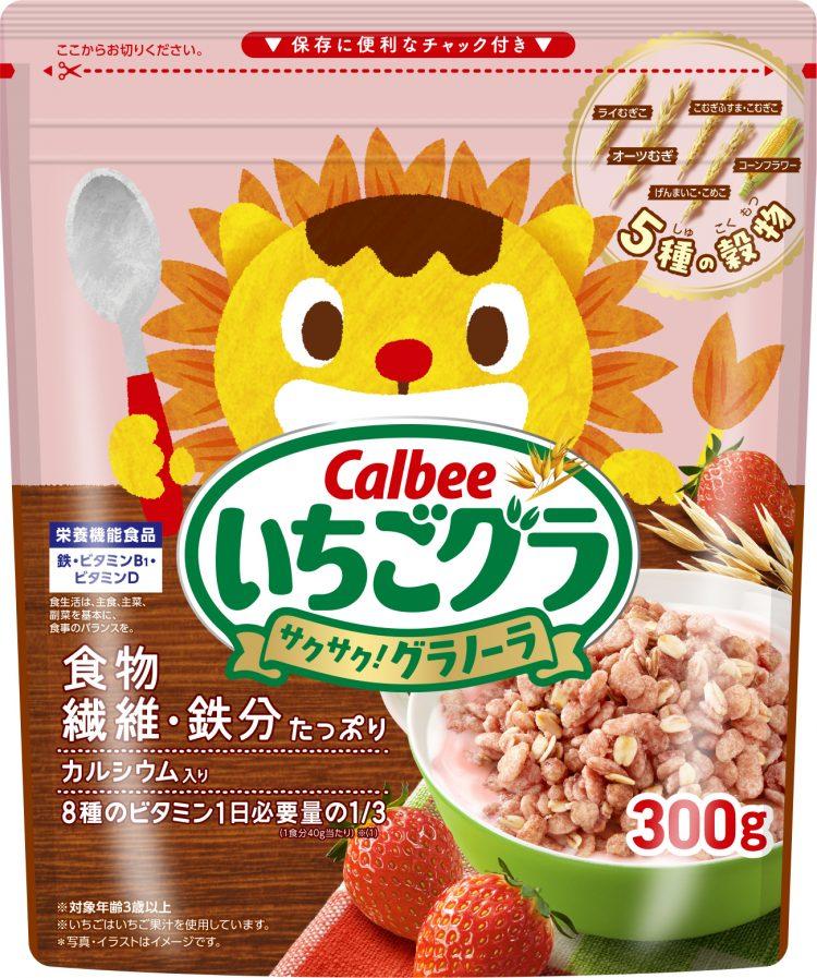 """カルビーの""""こどもグラ""""シリーズに「いちごグラ」が新登場!朝食で手軽に食物繊維習慣"""