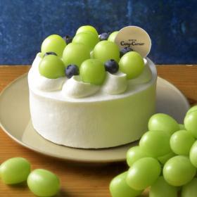 銀座コージーコーナーから旬の「シャインマスカット」を使った新作ケーキが期間限定販売!