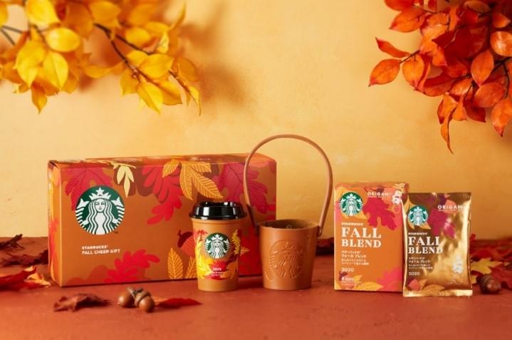 「ネスレ」よりスターバックスの秋限定コーヒーが新発売!カップホルダー付きギフトも