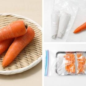 「にんじん」はビタミンの宝庫!栄養、保存方法、切り方も徹底解説【管理栄養士監修】