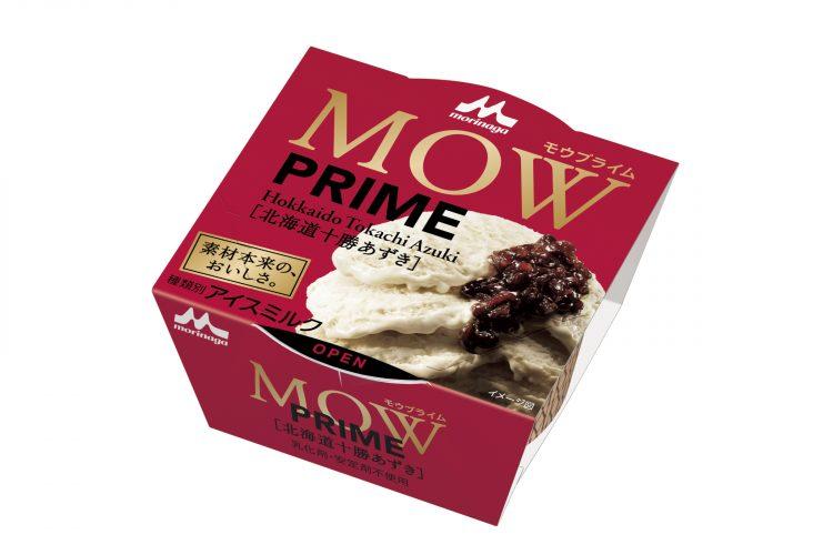 ミルクと素材にこだわったアイス「MOW PRIME」が新登場!第1弾は北海道十勝あずき