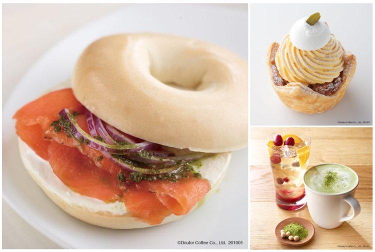 「エクセルシオール カフェ」より新作メニューが登場!ベーグルサンドや北海道産かぼちゃのパイなど豊富なラインナップ