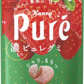 1粒で2種類のいちごが味わえる!「ピュレグミ濃いいちご」が新発売