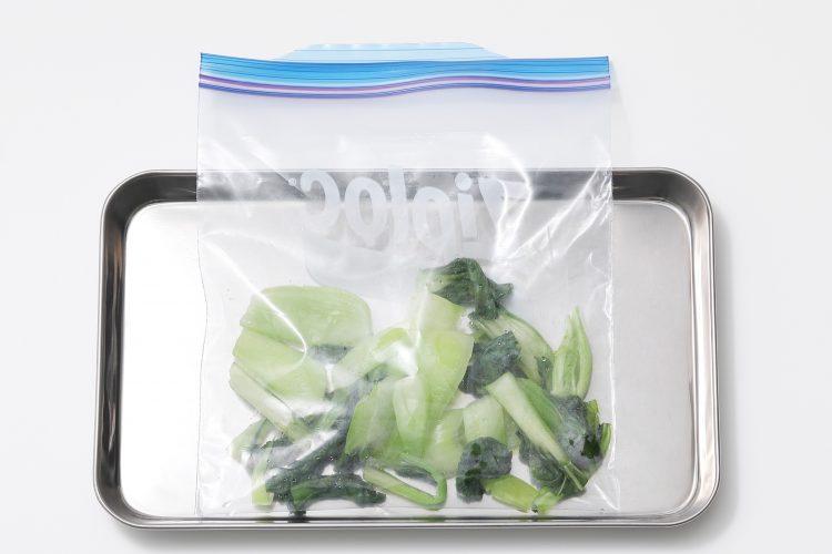 チンゲン菜 茹でる 冷凍