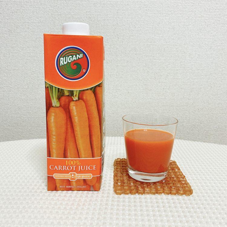 カルディの「ルガーニ 100%キャロットジュース」まるでフルーツジュース!癖がないからグビグビ飲める【本日のお気に入り】