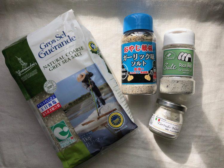 カルディ 塩