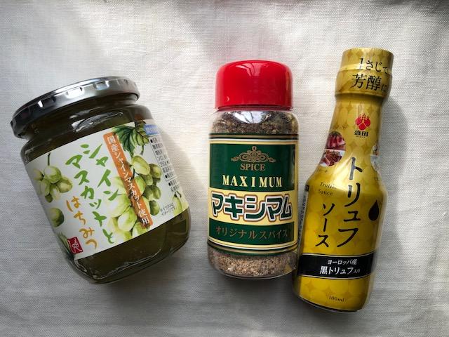 カルディ 変り種調味料