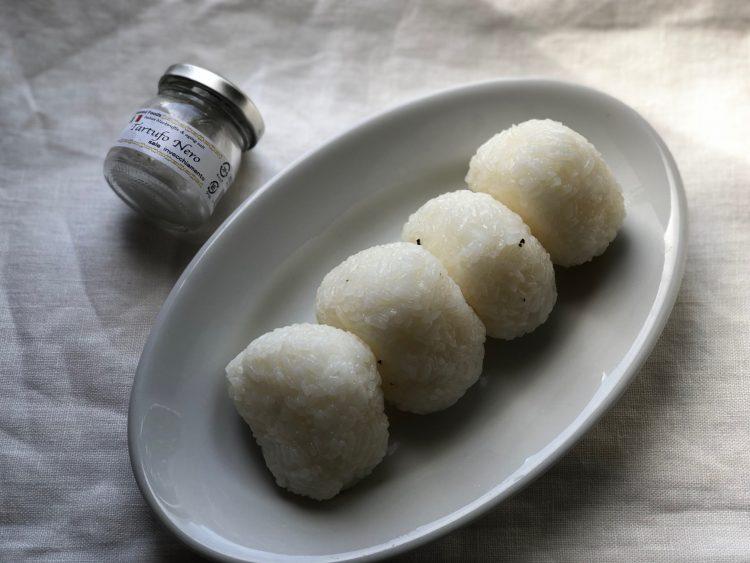カルディ トリュフ塩