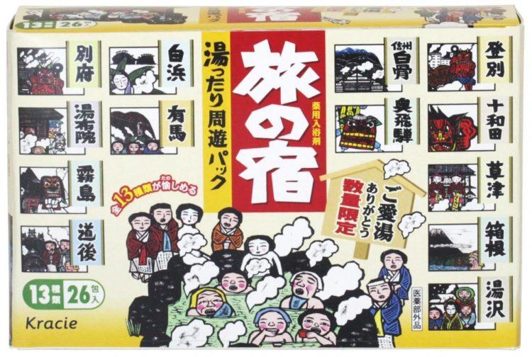 自宅にいながら日本各地の温泉巡り気分!薬用入浴剤「旅の宿 湯ったり周遊パック」限定発売