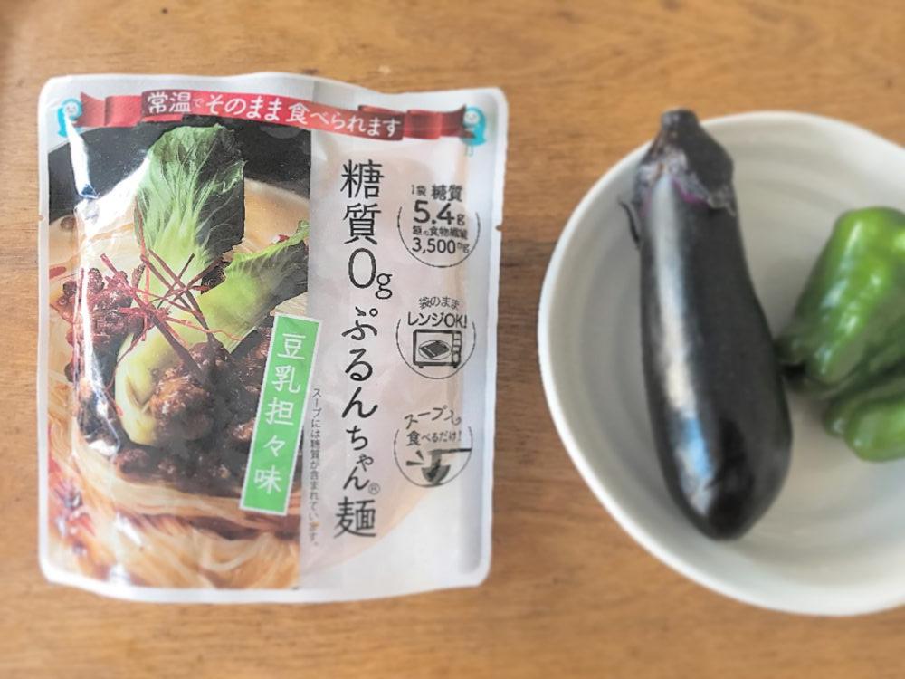 セブン-イレブンで見つけた「糖質ゼロ麺」が驚きの美味しさ!レンチン野菜を加えて5分でランチ【本日のお気に入り】