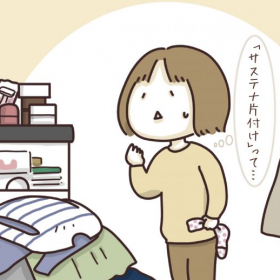 【コミック連載 vol.2】カオス状態だったキッチンの「乾物箱」をサステナ片付け、できるかな…?
