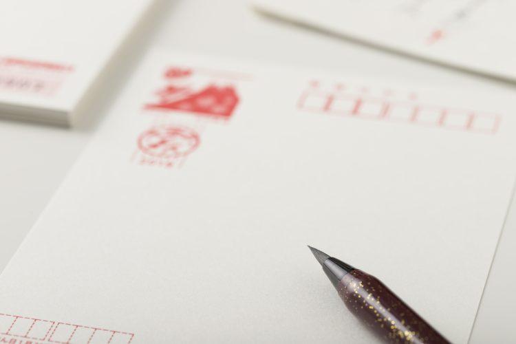正直迷う…「来年の年賀状、送る?送らない?」コロナの影響は?既婚女性271人に聞きました
