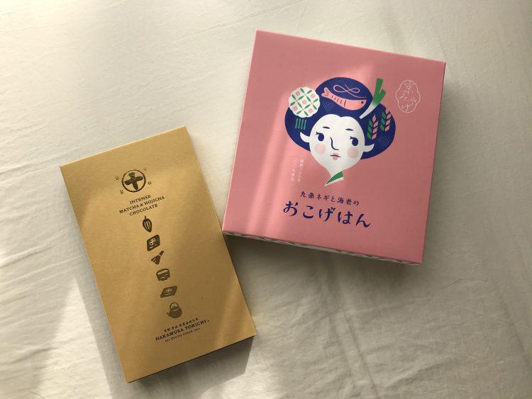 友人からの「サプライズ京土産」で、はんなりおやつタイムを満喫【本日のお気に入り】