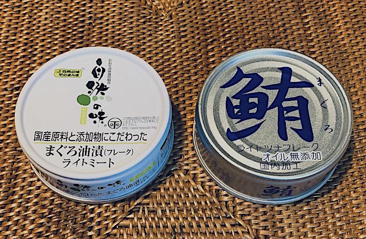 「ツナ缶」といえば静岡!子どもにも安心で美味しいスタメンはこの2つ。【本日のお気に入り】