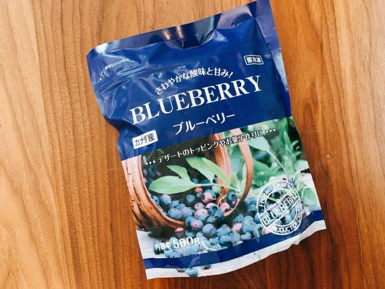たっぷり使える業務スーパーの冷凍ブルーベリーが大活躍!【本日のお気に入り】