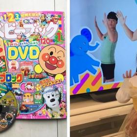 120分DVDに子ども大喜び!ベビーブック1月号の付録が豪華すぎてパパも助かる…【本日のお気に入り】