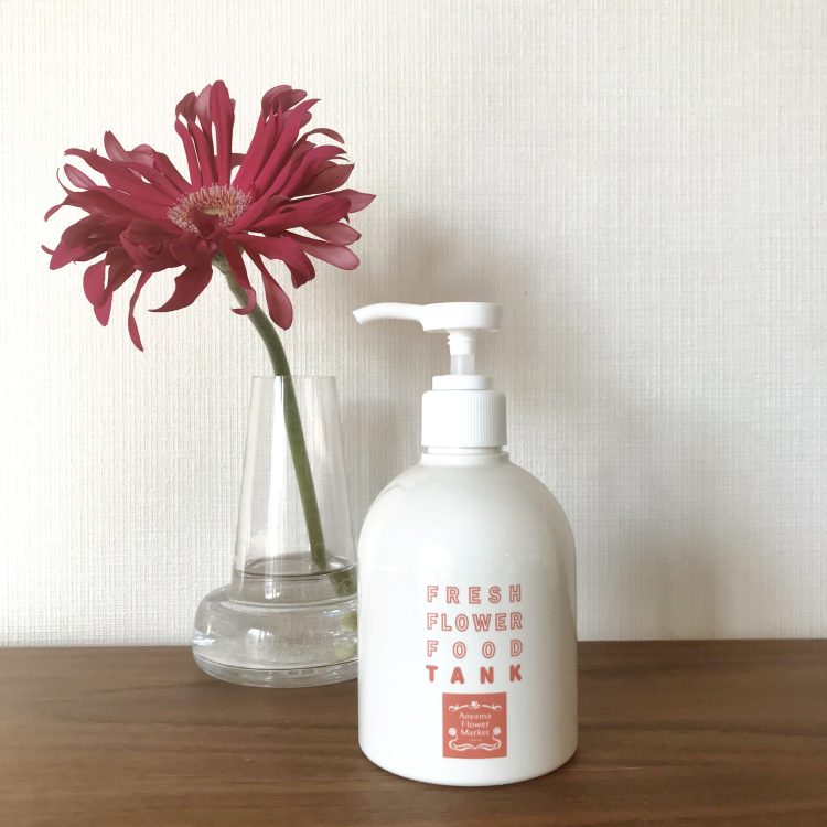 お花のある暮らしをコスパよく!青山フラワーマーケットの「フレッシュフラワーフード」【本日のお気に入り】