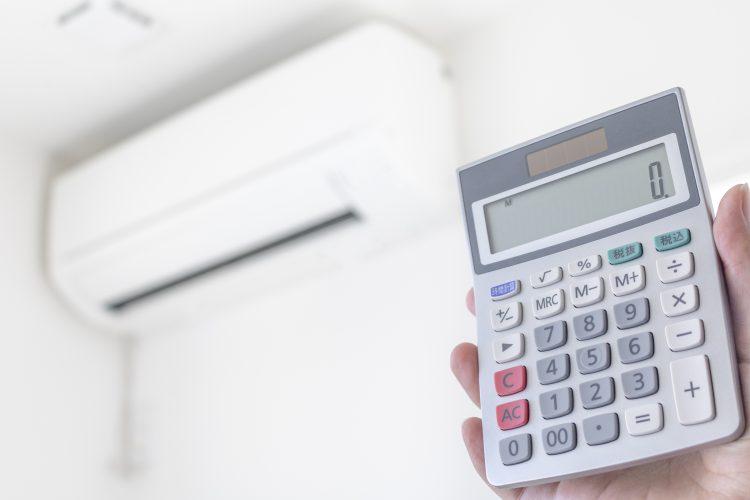 寒~い冬の「暖房光熱費」、効果があった我が家の節約方法教えます!