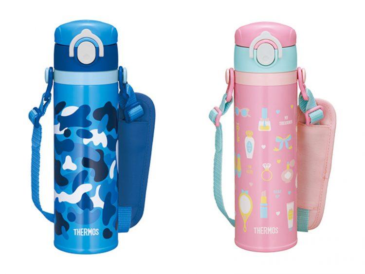 「サーモス」から保温・保冷両方で使える子ども向け水筒が登場!1年中適温で楽しめます