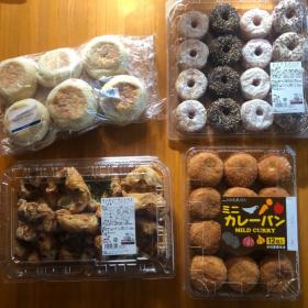 【コストコ】買うべき「パン」はこれ!歴20年のマニアが厳選して紹介します