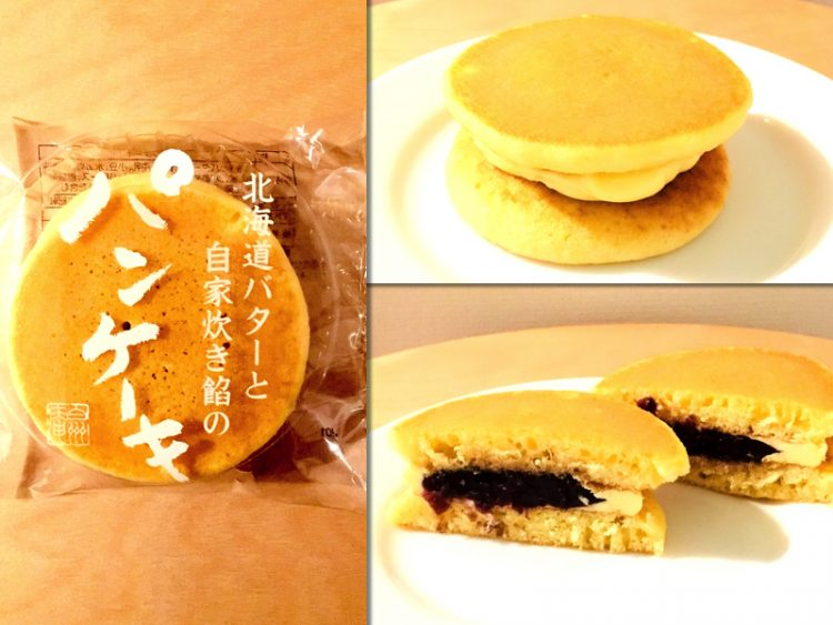バターと餡の甘じょっぱさに病みつき! 「シャトレーゼ」の100円パンケーキ【本日のお気に入り】