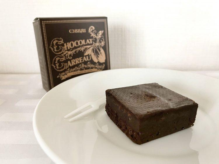 バレンタインにかこつけて私が毎年購入している絶品スイーツ「葉山のショコラ・カロ」【本日のお気に入り】