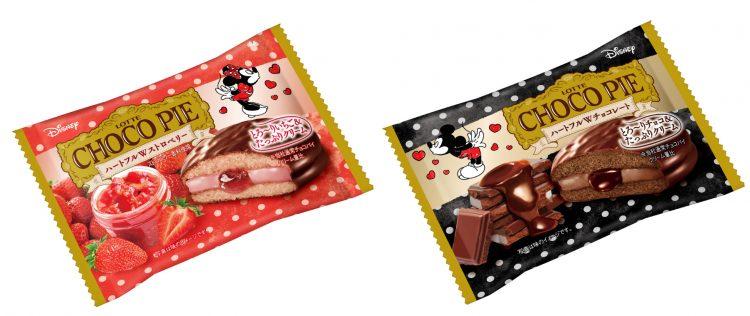 ロッテ「チョコパイ」にミッキー&ミニーパッケージが登場!とろーりソースのリッチなおいしさ