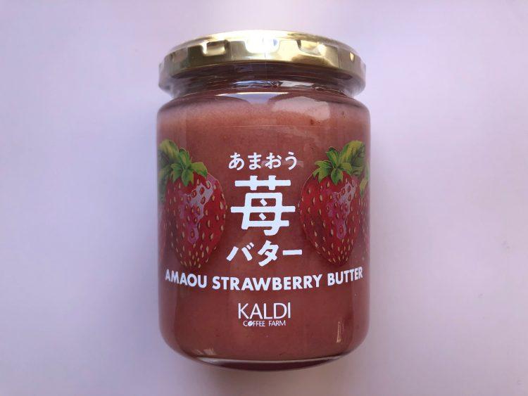 カルディの「あまおう苺バター」。塗るだけでいろんなものがスイーツに変身するんです!