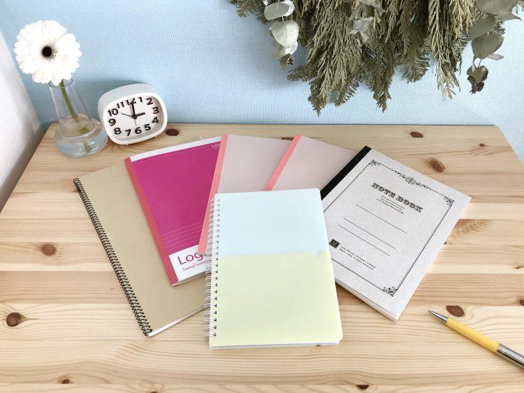 ダイソーのノートは大人にこそオススメ!可愛くて使いやすいノート5選とその活用法