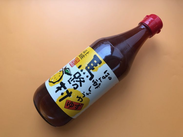 <レシピ付き>幻の「馬路村のポン酢」赤キャップバージョン【81歳の料理家・祐成陽子さんの、ずっと美味しいモノ】#21
