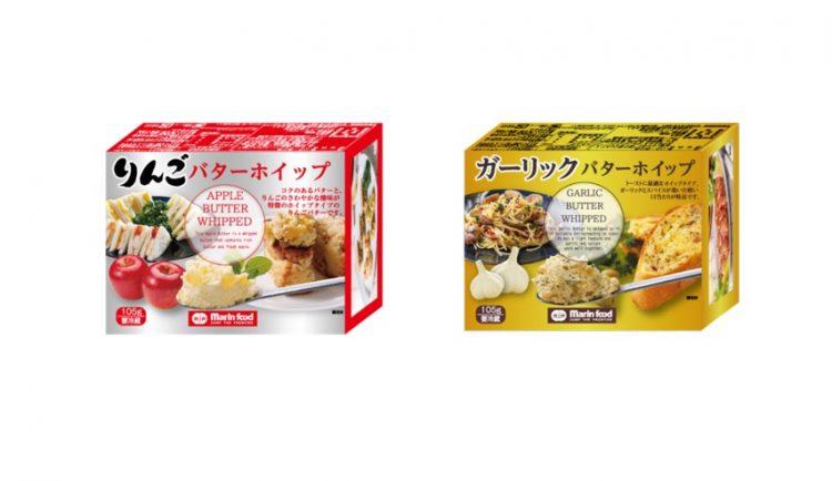 大ヒット「たらこスプレッド」シリーズに注目の新商品「りんごバター」「ガーリックバター」が登場!