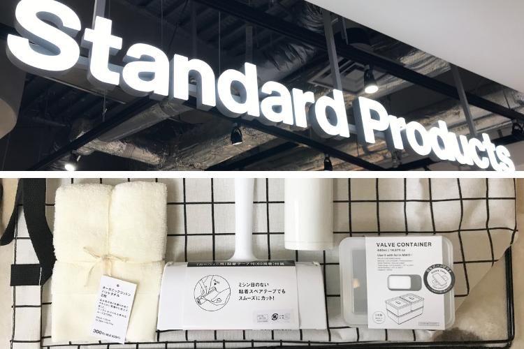 ダイソーの新ブランド「Standard Products」は、ちょっといいものが気軽に買える!【本日のお気に入り】