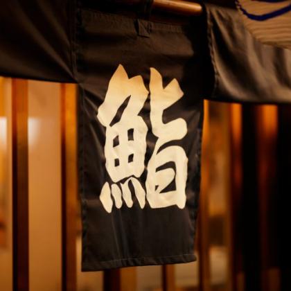 せっかくだから粋に楽しみたい!知っておきたいお寿司屋さんでの食事マナー