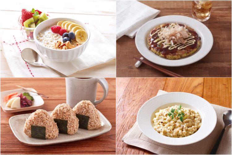 健康やダイエットを意識する方に!ついにケロッグからもオートミールが登場、アレンジレシピにも注目です