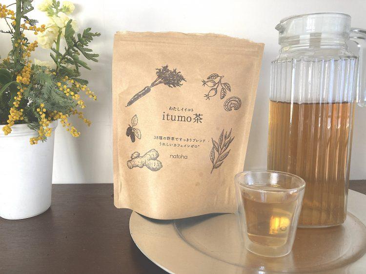 むくみスッキリ!「38種類の野草」をブレンドしたノンカフェイン茶【本日のお気に入り】