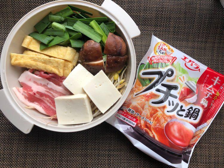 【3COINS】ラーメンからひとり鍋、蒸し野菜まで。「ビストロヌードル」を使ってみたら…有能すぎた!