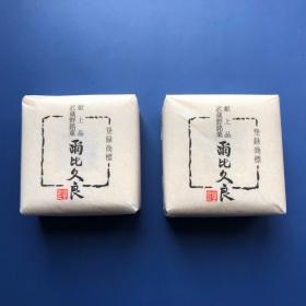 1個500円。昭和天皇に献上された高級和菓子【81歳の料理家・祐成陽子さんの、ずっと美味しいモノ】#22