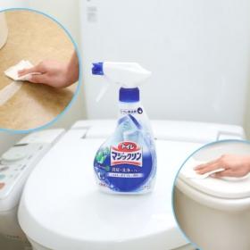 便器の中だけじゃないの!? 「トイレマジックリン」がうちのトイレのあちこちに使えるなんて!