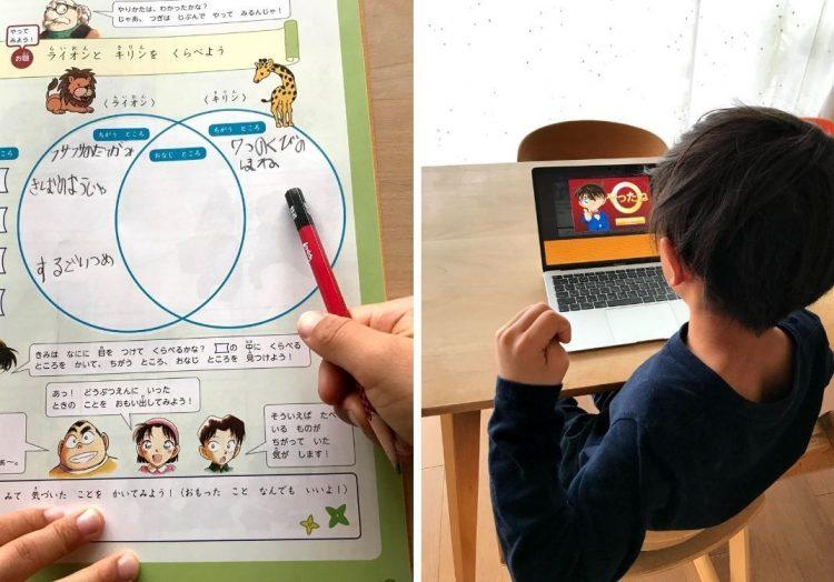 コナンくんが学びのモチベーションを上げてくれる!「名探偵コナンゼミ」に子どもがノリノリ…