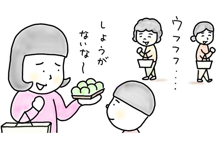 【5歳児あるある】野菜大好きな息子、マッシュルームの次に欲しがったのは…?