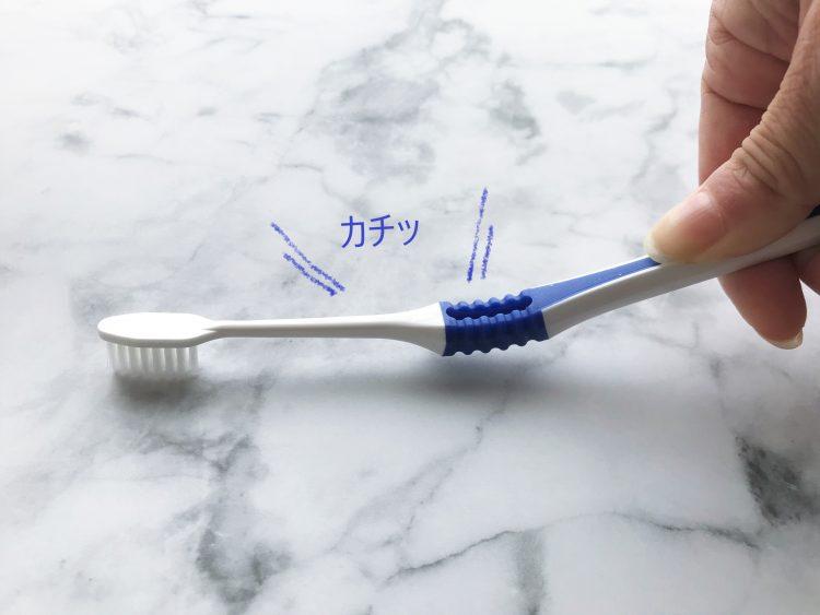 力の入れすぎを音でお知らせ!「クリニカNEXT STAGE ハブラシ」が理想的な歯磨きをサポート【本日のお気に入り】