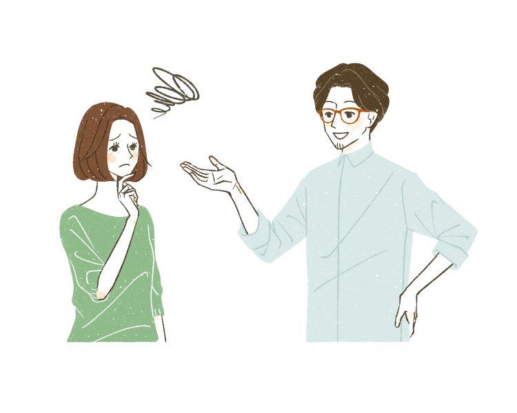 【妻編】「結婚の理想と現実の違い」結婚して初めて気づいたことを妻121人に聞きました